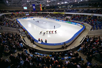 EnergieVerbund Arena